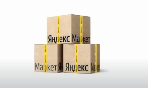 Яндекс Маркетплейс FBS и FBY: как подключиться и начать работать, пошаговая инструкция 2021