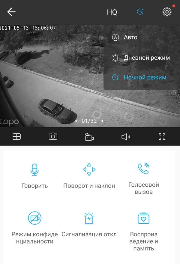 Ночной режим ip камеры