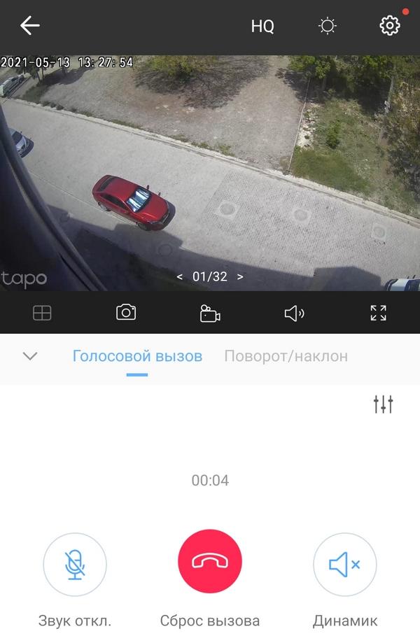 Голосовые сообщения по камере Tapo C200