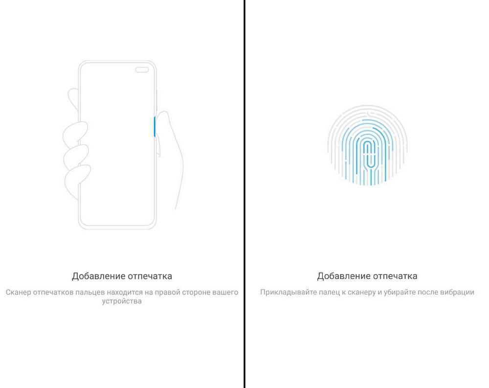 Настройка блокировки Xiaomi