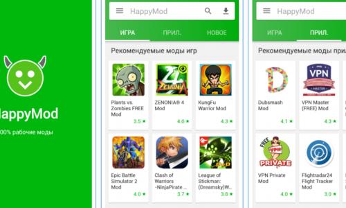 Как пользоваться приложением Happymod
