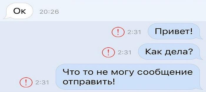 Не отправляется сообщение в Вконтакте