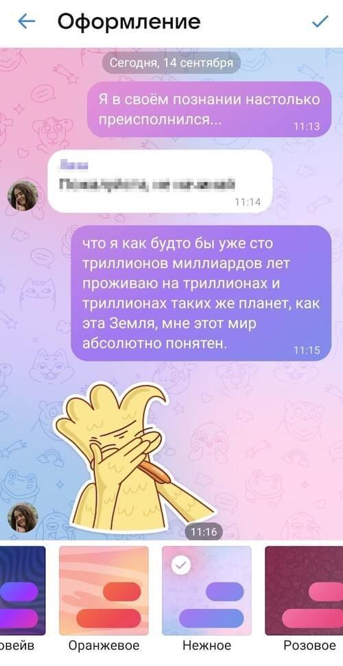 Новые функции ВКонтакте