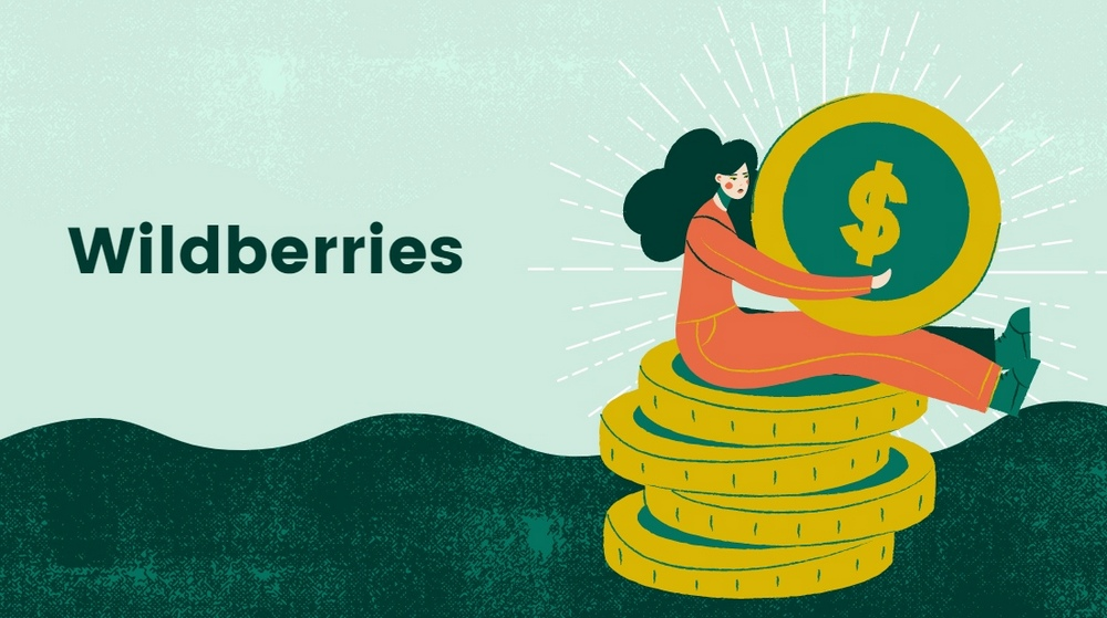 Wildberries автоматически списывает деньги